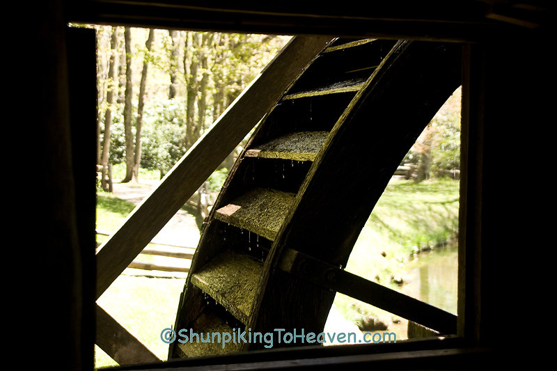 Overshot Waterwheel of Mabry Mill, Floyd County, Virginia