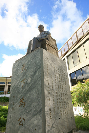 Sun Yat-Sen Statue at Honolulu International Airport