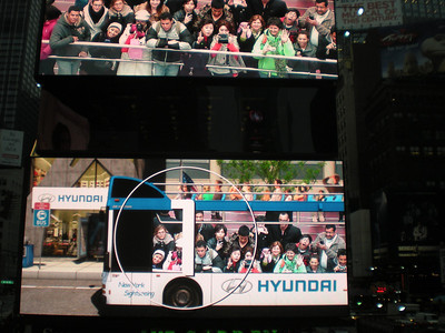 Ha...Pam and I up on the big screen!  On the bus and up top!