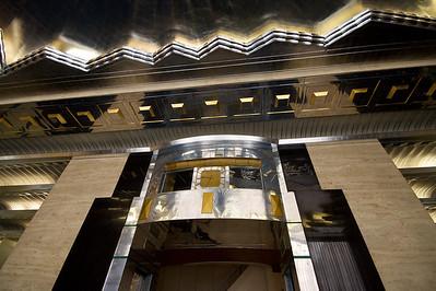 Express Building interior detail