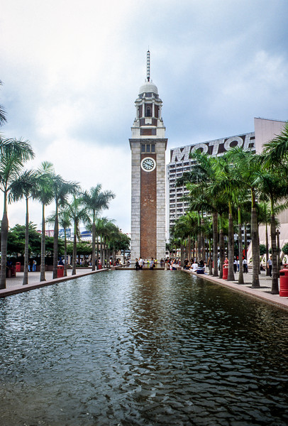 Former Kowloon-Canton Railway Clock Tower, Kowloon, Hong Kong