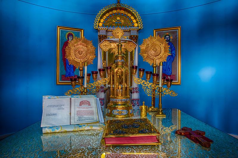 St. Katherine Ukrainian Orthodox Church