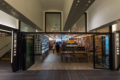 Retail & Eateries