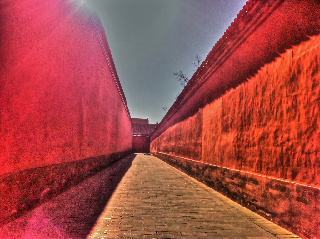 pathway inside the forbidden city