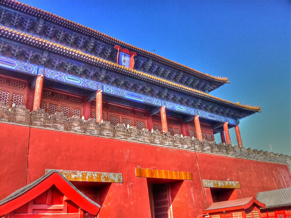 east gate of the forbidden city