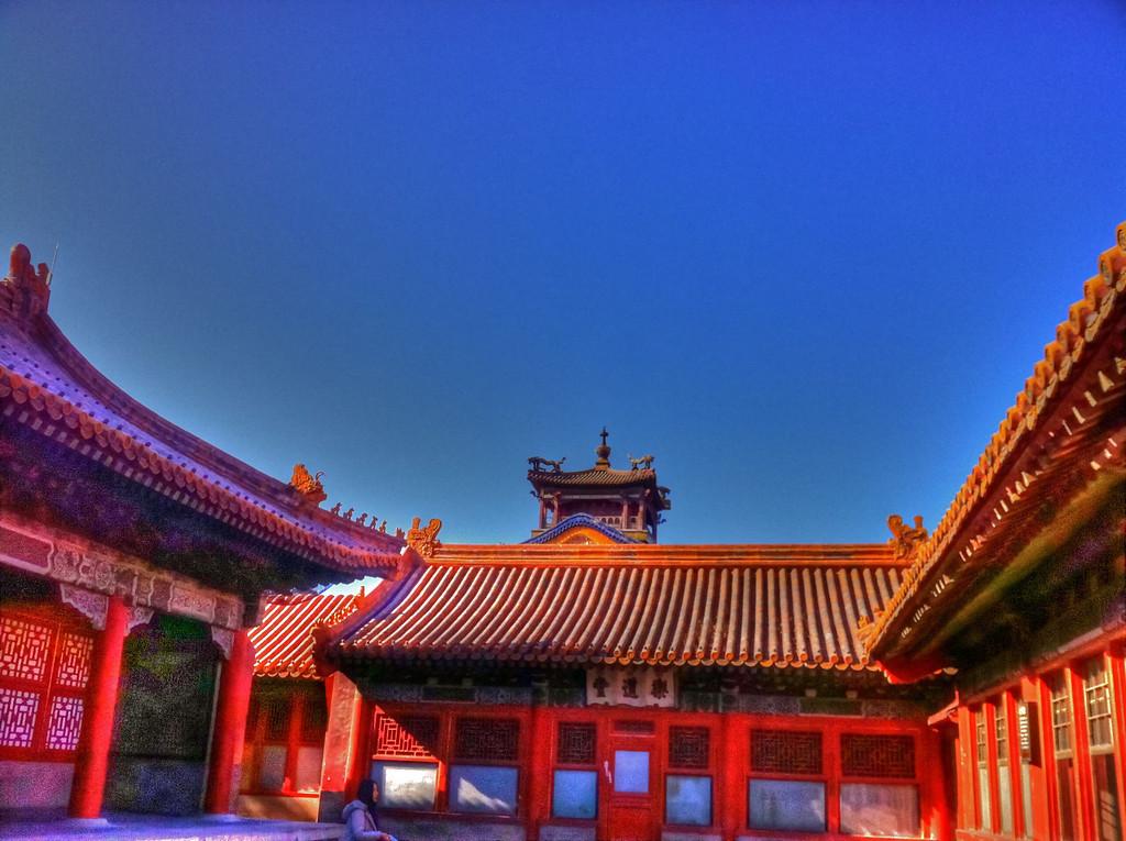 a small courtyard inside forbidden city