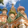 St Basil's Cathedral (Pokrovsky Sobor) detail