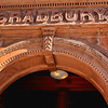 The Bradbury Building, Downtown L.A.