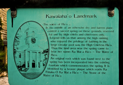 Kawaiaha'o Landmark The water of Ha'o . . . In the middle of an otherwise dry and barren plane, existed a sacred spring on these grounds, reserved for use by high chiefs and chiefesses only.  Legend tells us that among the high ranking who enjoyed the privilege of bathing in the large circular pool was the High Chiefess Ha'o. Thus the land area near the spring came to bear her name: Ka Wai a Ha'o - The Water of Ha'o.  An original rock which was found next to the spring has been incorporated into the existing fountain which commemorates the spring.