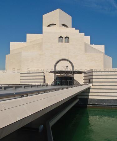 Islamic Cultural Museum, Doha, Qatar