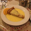 Slice of Bakewell Tart (with custard) from the Bakewell Tart Coffee House