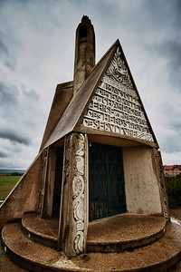Chapel-Mausoleum, Necropole Nationale, Sillery-Bellevue