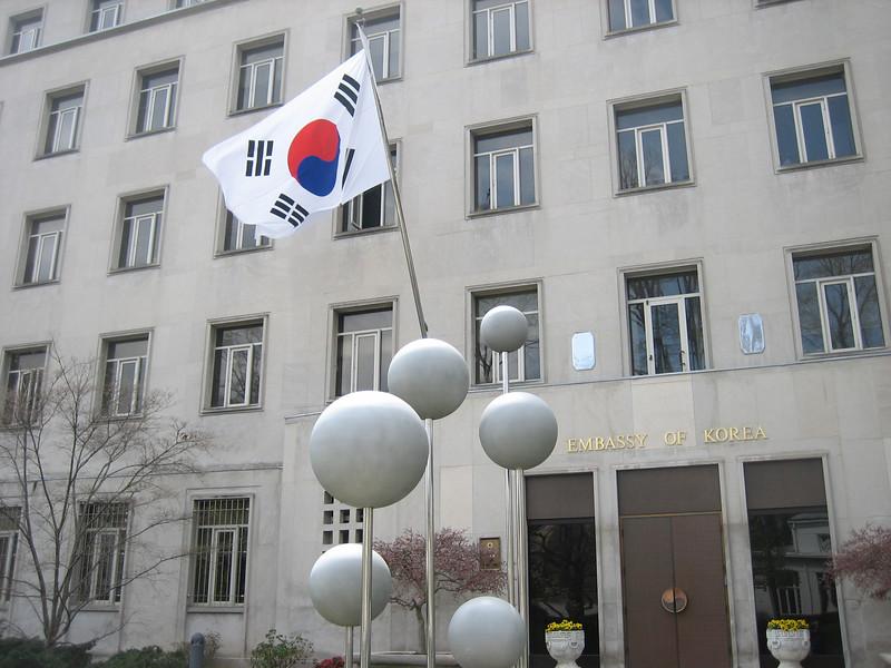 Korean Embassy in DC