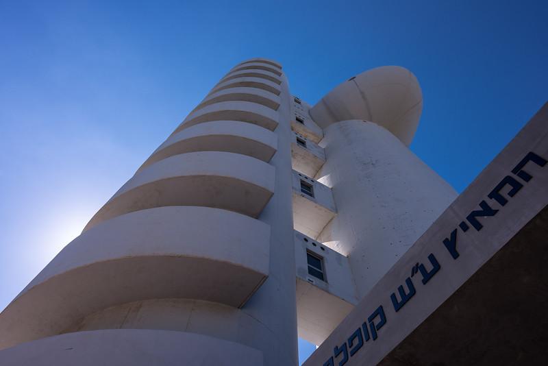 Koffler Accelerator - Weizmann Institute