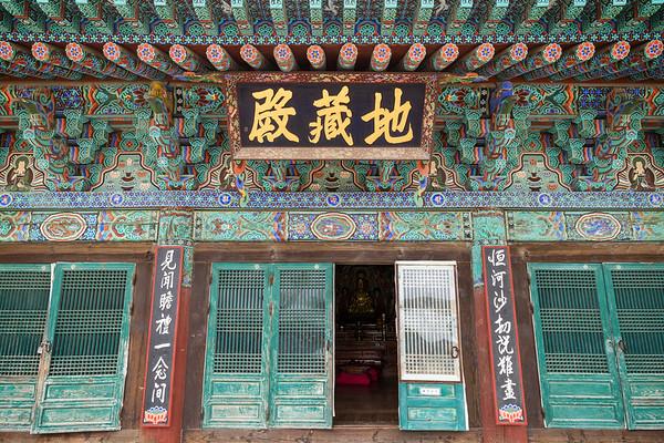 Jijangjeon - The Hall to Ksitigarbh