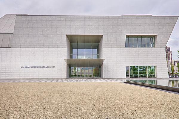 Aga Khan Museum, Toronto