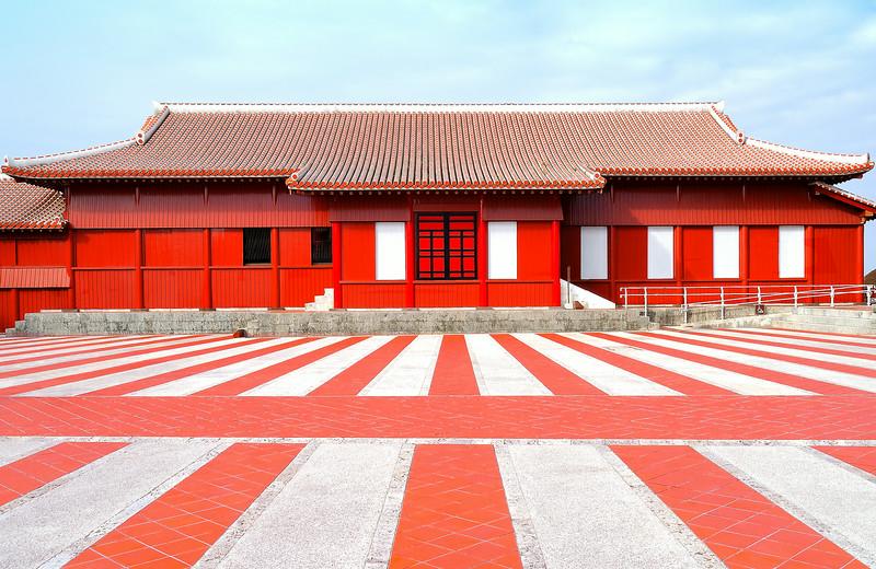Shurijo North Palace
