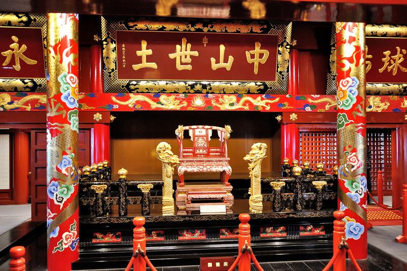 Throne in Shurijo Castle.