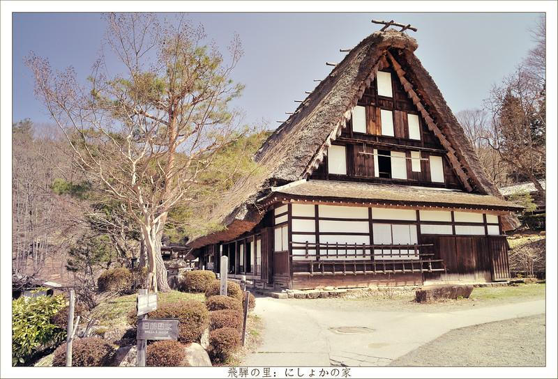 "The Nishioka's House at Hida Village (飛騨の里)<br /> hue by: <a href=""http://lieveheersbeestje.org/"">http://lieveheersbeestje.org/</a><br /> Takayama"