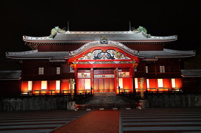首里城 (Shurijo Castle). Naha. Okinawa