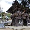 Tsukuba