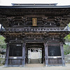 Gate at Mt. Tsukuba Shrine