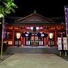 波之上神社 (Nami no ue shrine). Naha. Okinawa