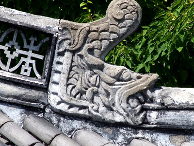 Stuttgart - Chinesischer Garten