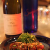 Lynn Chef Dorothy Kaiser's tuna miso trumpets at Turbine Wine Bar in Lynn's Central Square. Item Photo/ Reba M. Saldanha