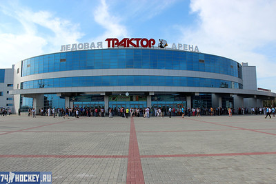 """Ледовая арена """"Трактор"""" в Челябинске"""