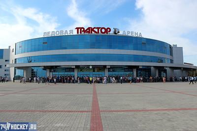 Арена Трактор Челябинск