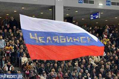 Челябинск, хоккей, флаг