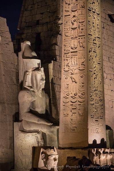 20150304_TripToEgypt_2144
