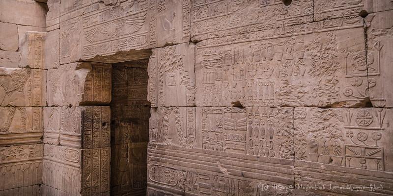20150304_TripToEgypt_1709