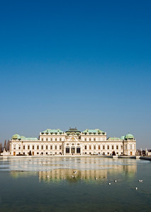 Upper (Oberes) Belvedere Castle Museum with Pool, Vienna (Wien), Austria