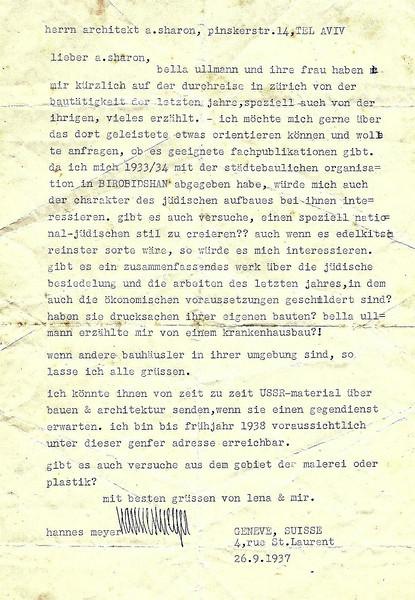 Letter from Hannes Meyer