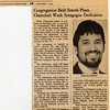 1988-David Ebstein article2