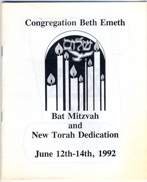 1992-06-CBE Bat Mitzvah and Torah Dedication