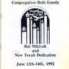 1992-06-CBE Bat Mitzvah and Torah Dedication