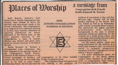 Synagogue Formed Article