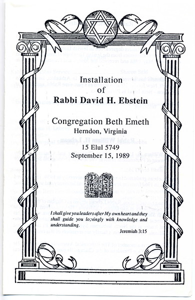 1989-09-Rabbi Ebstein installation program