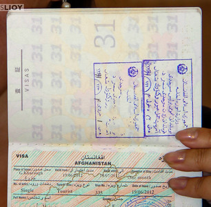 wakhan visas and permits