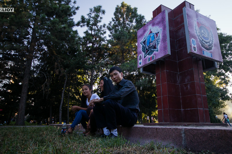 students in bishkek's oak park