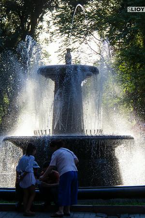 Bishkek's Oak Park on Independence Day