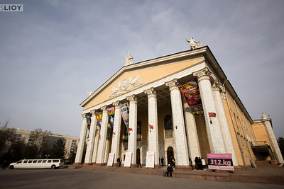 bishkek opera and ballet theatre