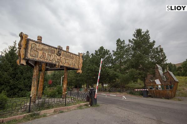 Ala-Archa National Park Entrance Gate.