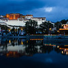 Reflection of the Potala Palace in a small pond in Potala Square in Lhasa, Tibet.