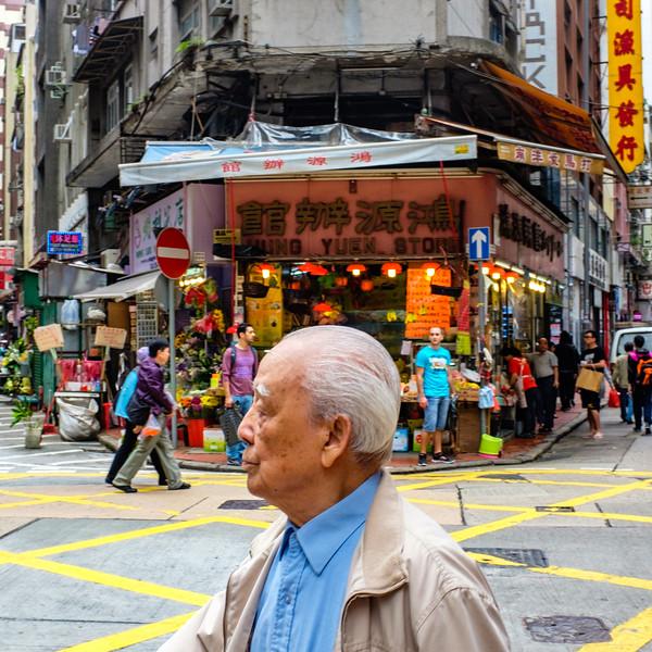 Hong Kong Street Candid