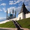 Kazan's 'Kremlin' fortress dominates the city skyline.