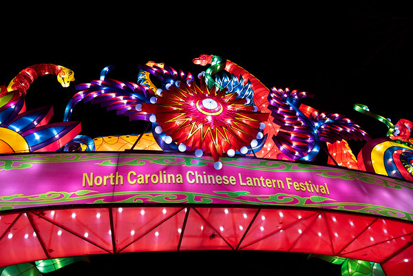 20200112 Chinese Lantern Festival 004Ed